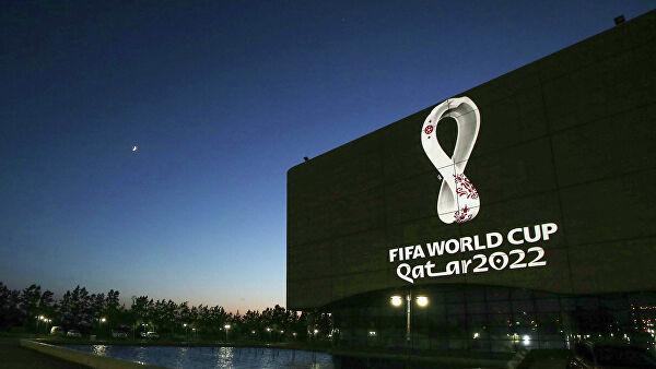 Оргкомитет: коронавирус не повлиял на подготовку Катара к ЧМ-2022