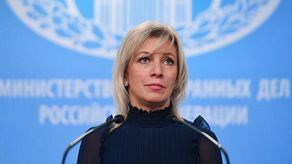 Захарова прокомментировала заявление Зеленского о минском формате