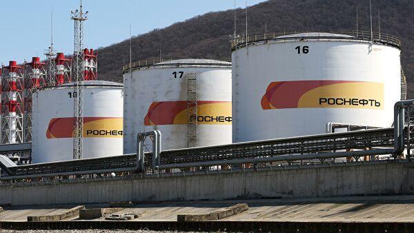"""""""Роснефть"""" прекратила работу в Венесуэле и продала активы"""