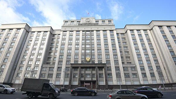 Госдума объявила перерыв для консультаций по новой поправке