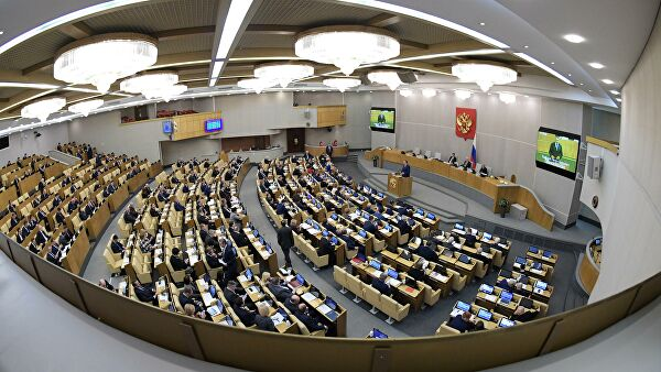 Эксперт предложил сократить госфинансирование партий