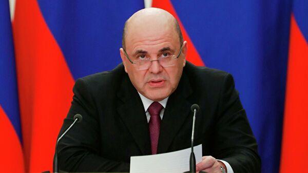 Мишустин поручил регионам рекомендовать гражданам ограничить поездки