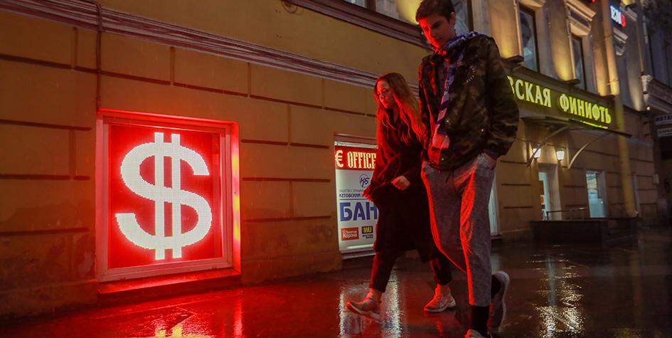 Обвал курса рубля резко увеличил спрос на недвижимость. Что важно знать