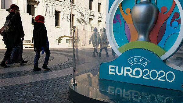 Чемпионат Европы по футболу перенесли из-за коронавируса
