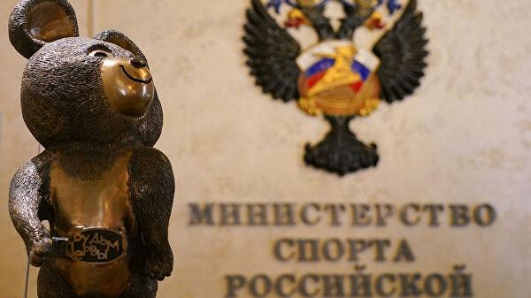 Минспорт с 16 марта отменяет все международные соревнования в России