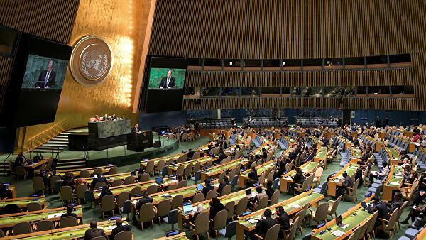 В ООН попросили перенести обзорную конференцию по ДНЯО из-за COVID-19