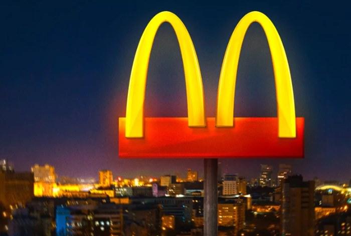 McDonald's изменил логотип из-за коронавируса