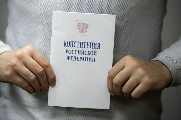 «Трагедия национального раздора»: интеллигенция об обнулении