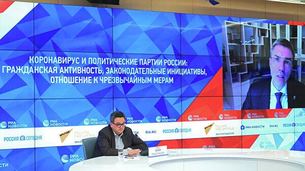 Эксперты оценили работу политических партий в условиях пандемии