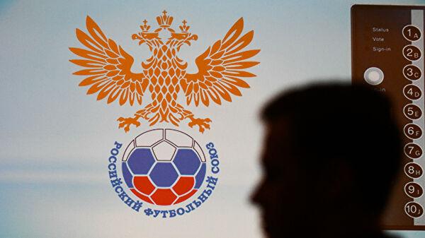 РФС продлил приостановку розыгрыша турниров до 31 мая