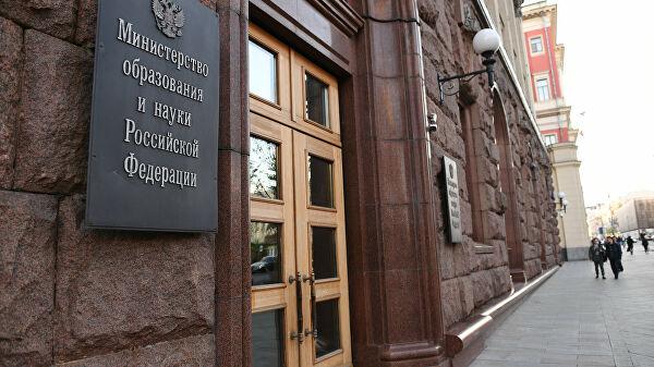 Назначены новые замглавы Министерства образования и науки