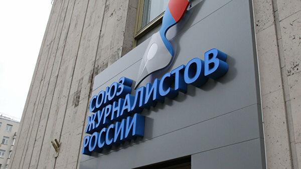 СЖР запускает исследование о влиянии коронавируса на российские СМИ