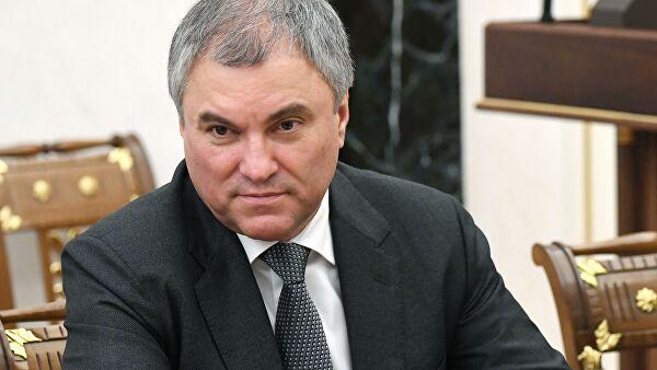Госдума и правительство сотрудничают во всех сферах, заявил Володин