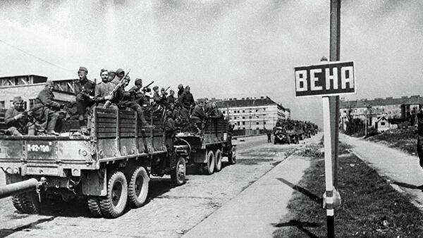 Историк рассказал подробности освобождения Вены