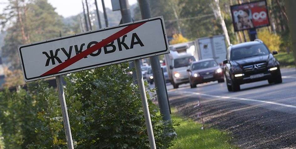 Рублевка на карантине: сколько сейчас стоят самые дорогие дома России