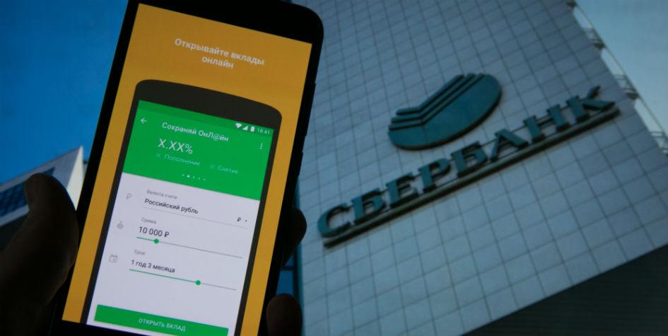 Сбербанк заявил о резком росте заявок на ипотеку