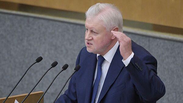 Миронов призвал губернаторов уйти в отставку из-за коронавируса