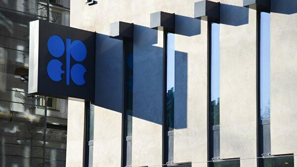 Конденсат исключат из сокращения добычи нефти в рамках сделки ОПЕК+