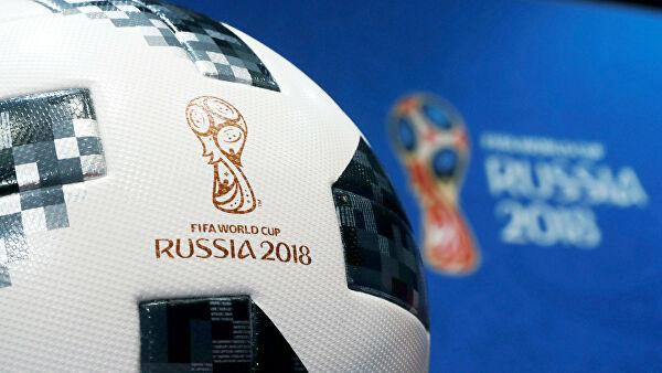 ФИФА запросит информацию по делу о коррупции при выборе хозяев ЧМ-2018