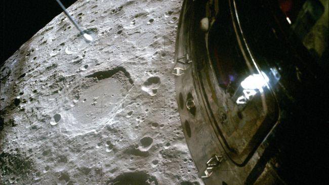 Посмотри на Луну!