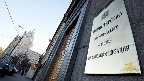 В МЭР поддержали разработку общей программы Архангельской области и НАО