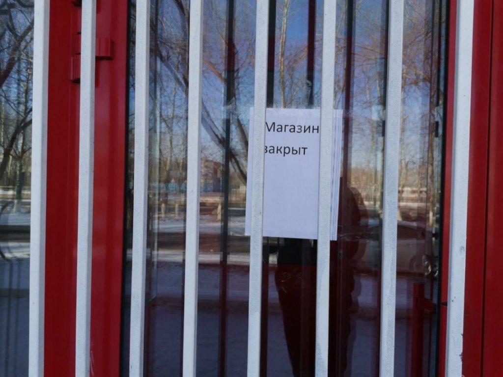 На Россию надвигается цунами банкротств: Каждый третий бизнес оказался неплатежеспособен