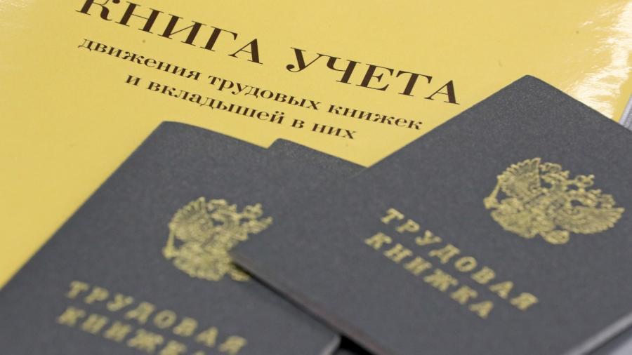 Россиян ждут особые правила увольнений из-за пандемии