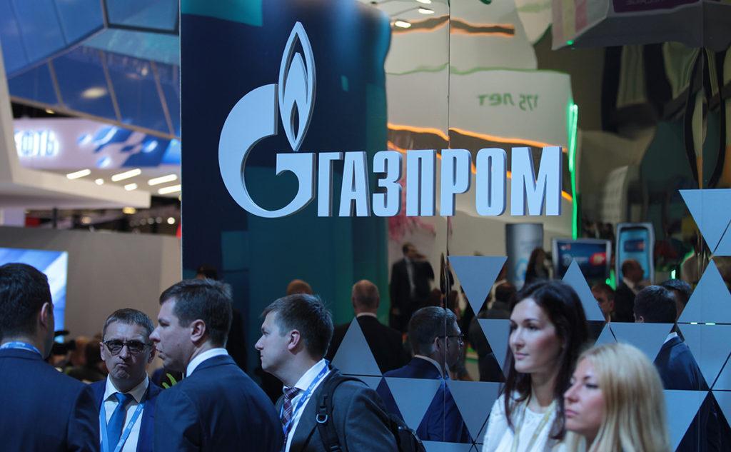 Газпром создаст крупнейшую монополию