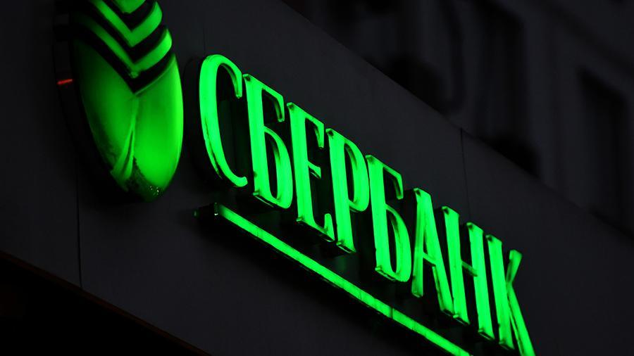 Сбербанк запустил сервис проверки номера телефона на мошенничество