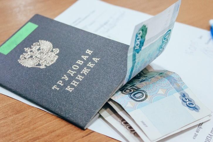 В «Единой России» призвали отменить привязку пособия по безработице к месту прописки