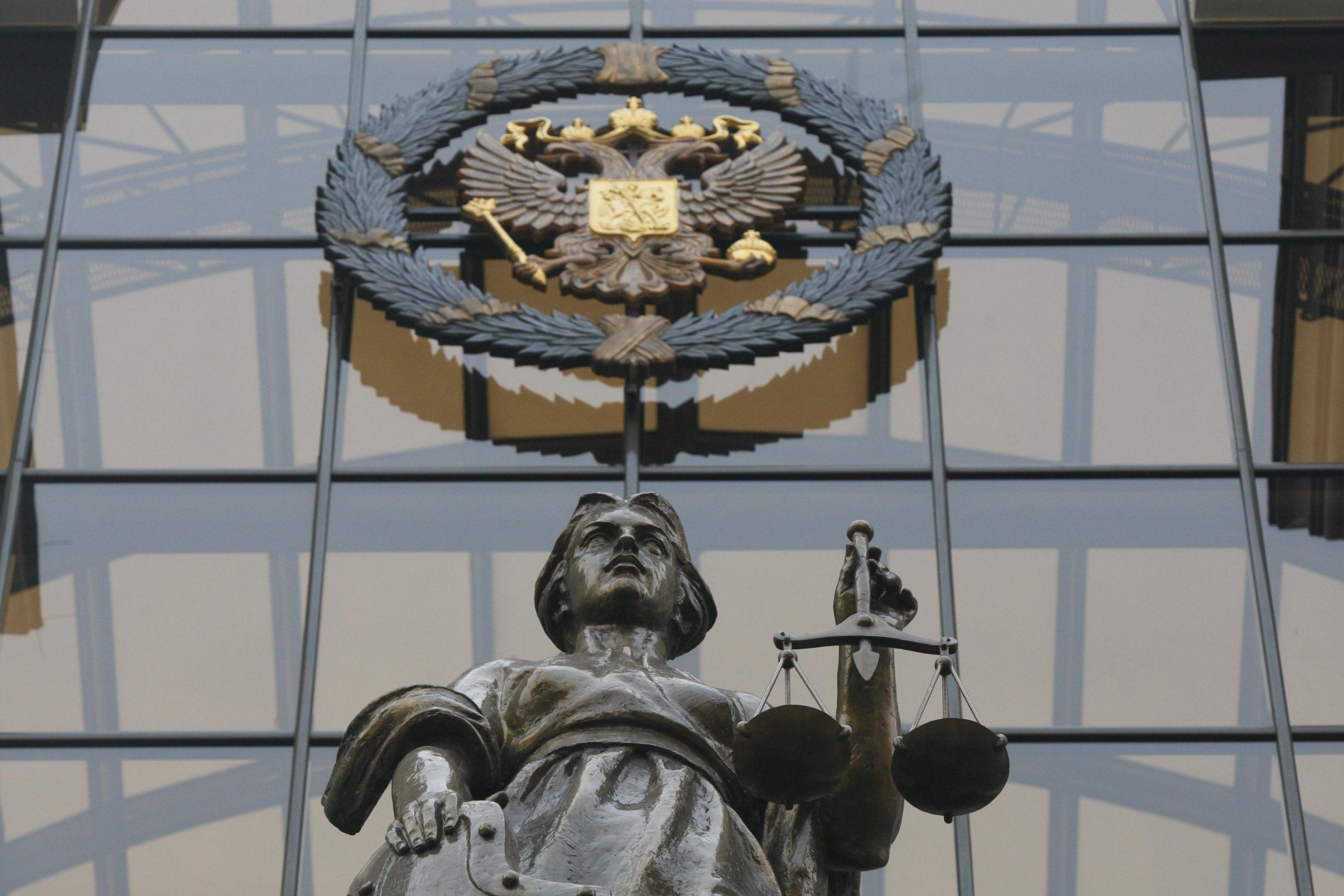 Верховный суд разрешил уходить с работы пораньше в День Рождения