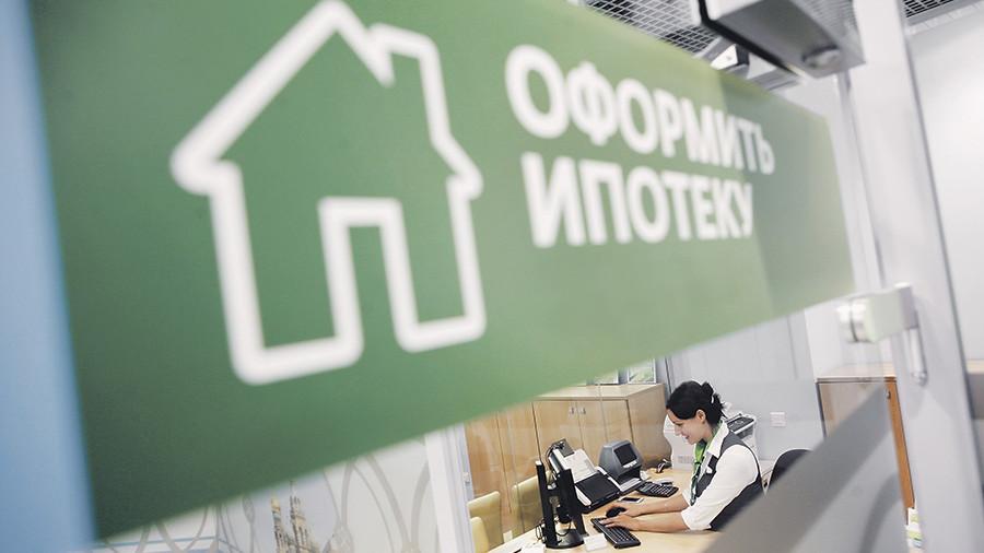 ЦБ снизил ключевую ставку до минимума: насколько подешевеет ипотека