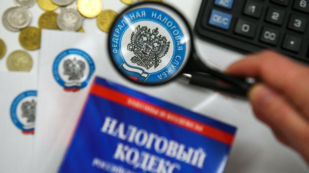 В России предложили отменить имущественный налог для ряда семей