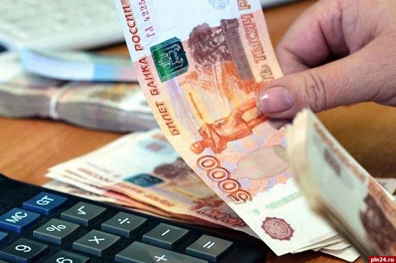 Депутаты предложили компенсировать россиянам недополученные пенсии