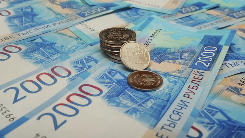 Минэкономразвития прогнозирует дефляцию в России в сентябре