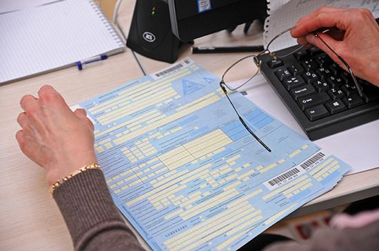 Электронный больничный выдадут по двум документам
