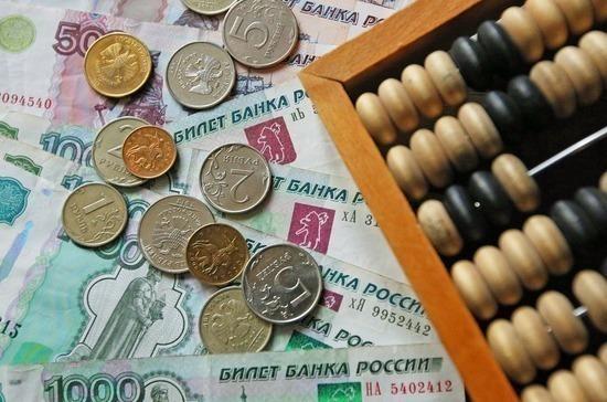 Просроченные долги россиян впервые с 2016 года превысили триллион рублей