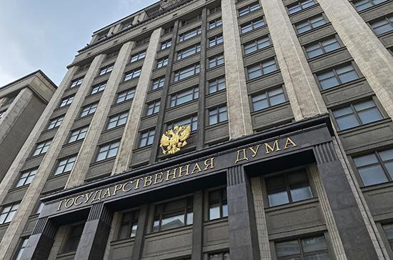 Счетным палатам хотят дать возможность оценивать развитие своего региона