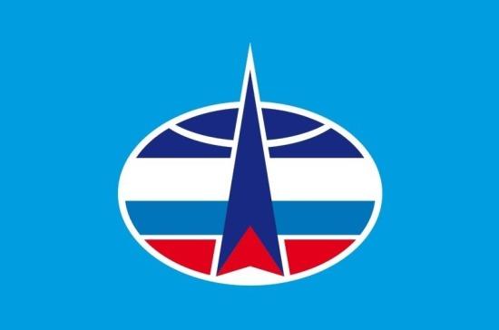 65 лет назад был создан Космический щит России