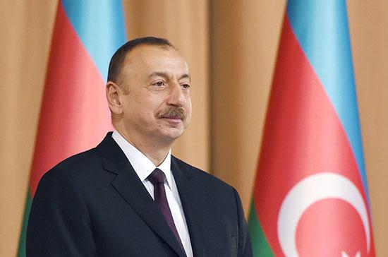 Алиев заявил, что положительно оценивает итоги переговоров по Нагорному Карабаху в Москве