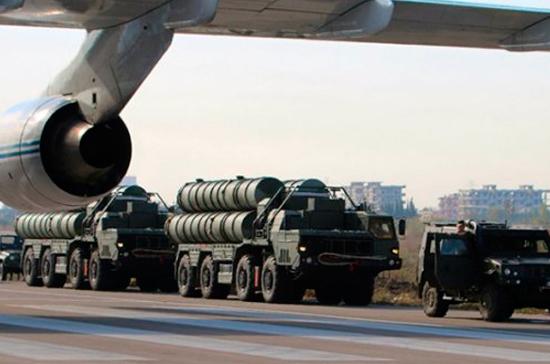 Анкара предлагает Вашингтону обсудить возможные технические меры в отношении С-400