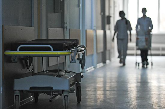 Больницы смогут сообщать полиции о потерявших память пациентах