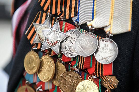Чьи ордена и медали не брали в советские музеи