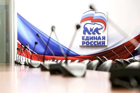 Депутаты «Единой России» обозначат приоритеты при работе над бюджетом на встрече с Силуановым