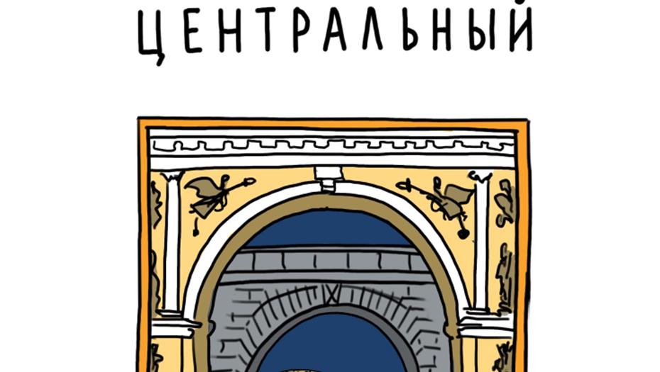 Ещё девяти районам Петербурга присвоили ироничные гербы