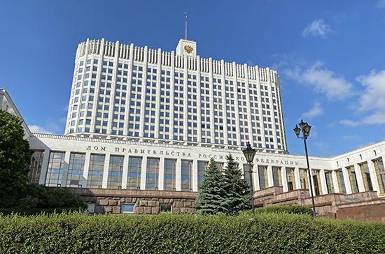 Формирование Правительства и Конституционного суда изменится