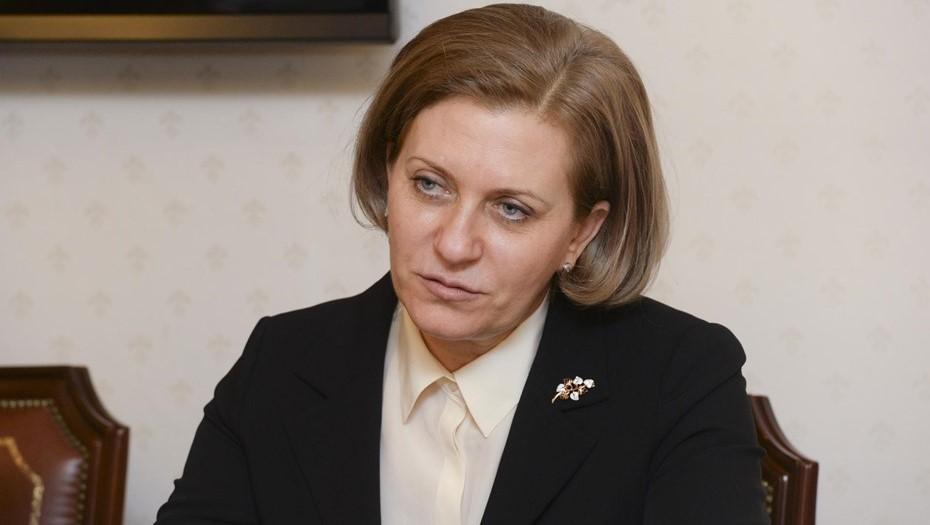 Глава Роспотребнадзора лично оценит ситуацию с COVID-19 в Архангельске