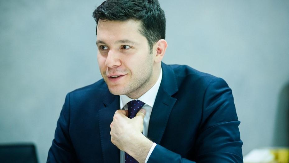 Калининградский губернатор рассказал, как вовремя купил квартиру