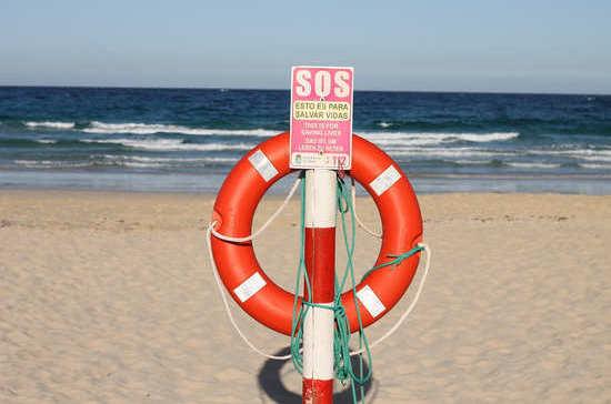 Когда появился сигнал SOS?