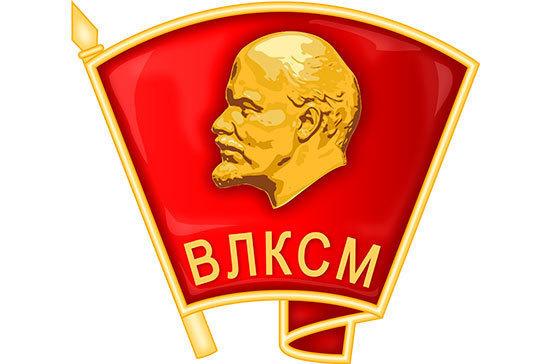 Комсомол шефствовал над крупнейшими стройками страны